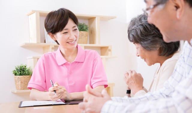 相談、介護プランの作成(無料!)