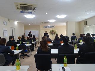 経営計画発表会 1
