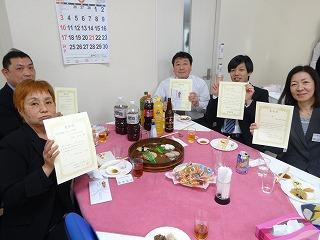 経営計画発表会 3