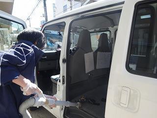 環境整備 車
