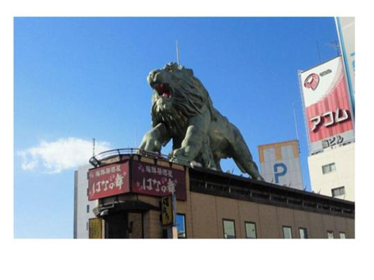 【川口市のご紹介その④】