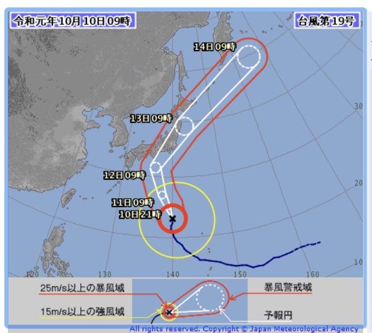 大型で猛烈な勢いの「台風第19号」三連休に直撃の恐れが