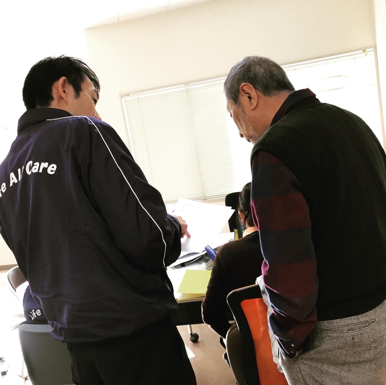 12月19日・20日は来期の「事業計画書作成」を行いました。
