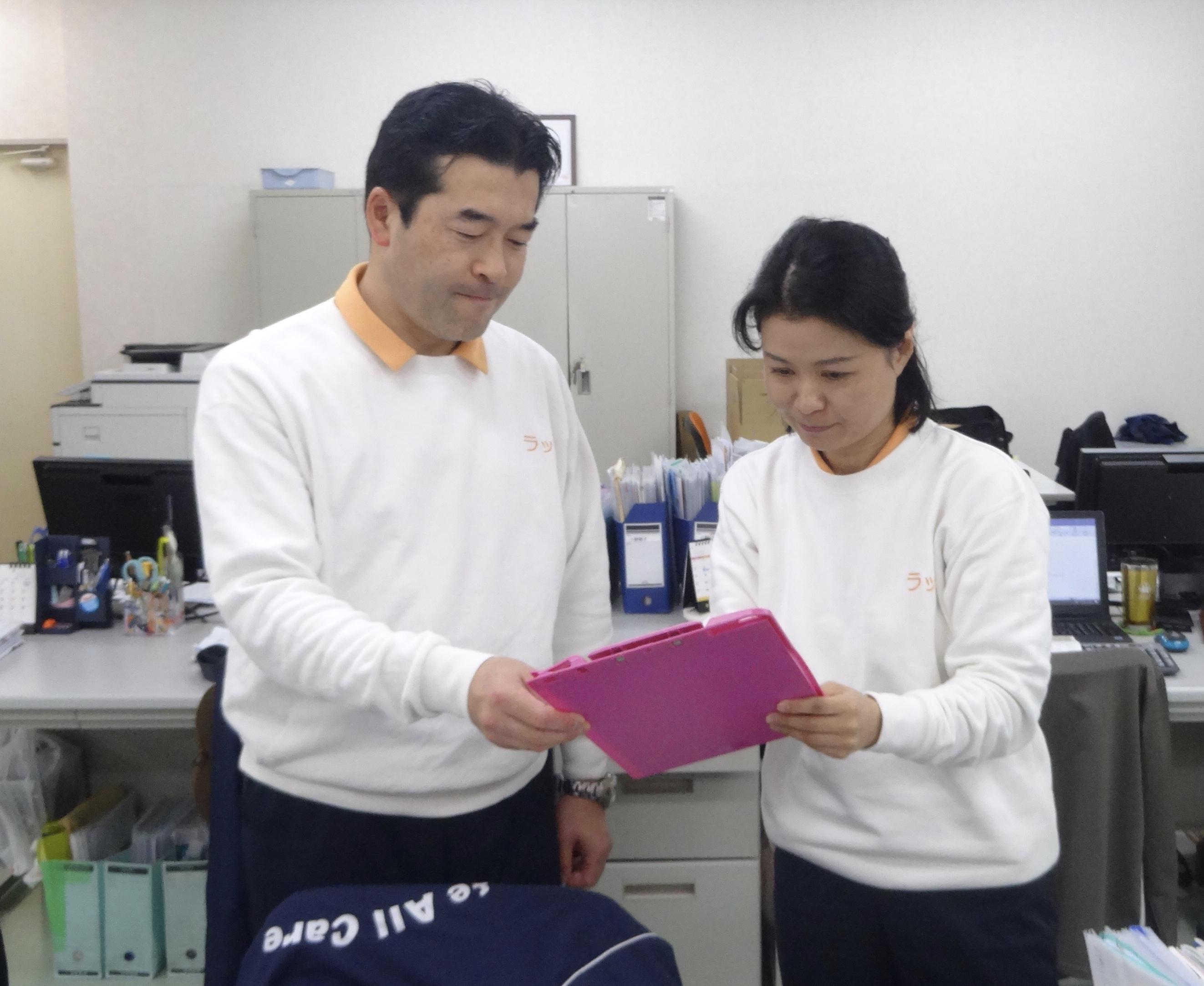 「自慢のスタッフ紹介コーナー♪」福祉用具専門相談員編